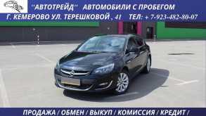 Кемерово Astra 2015