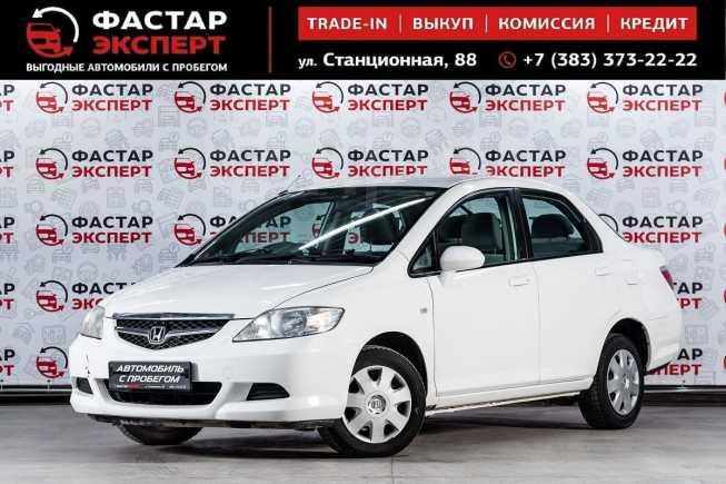 Honda Fit Aria, 2006 год, 279 000 руб.