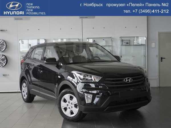 Hyundai Creta, 2019 год, 1 189 450 руб.