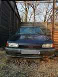 Nissan Avenir, 1993 год, 50 000 руб.