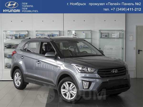 Hyundai Creta, 2019 год, 1 329 450 руб.