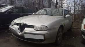 Королёв 156 2000