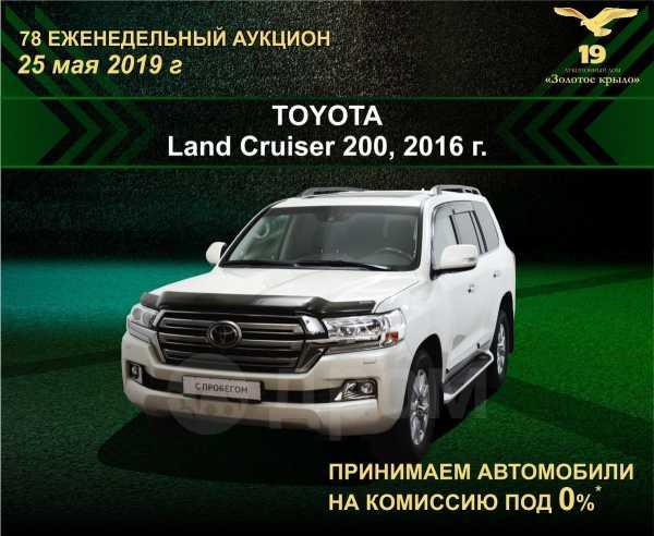 Toyota Land Cruiser, 2016 год, 3 520 000 руб.