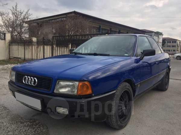 Audi 80, 1989 год, 130 000 руб.