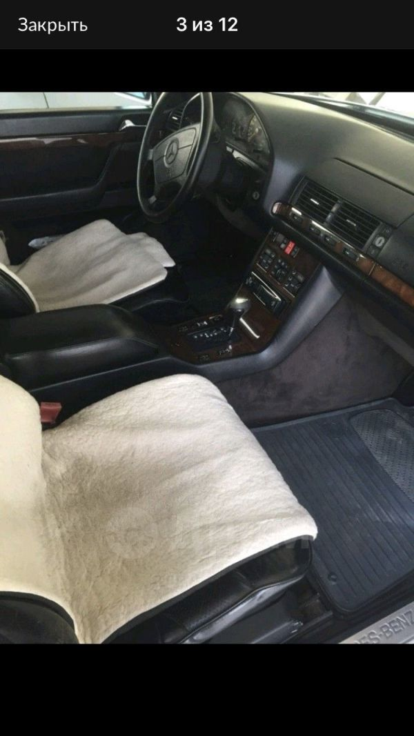 Mercedes-Benz S-Class, 1995 год, 330 000 руб.