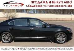 Кемерово LS460L 2014