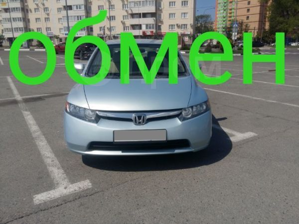 Honda Civic, 2006 год, 270 000 руб.