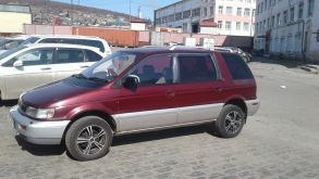 Магадан Chariot 1992