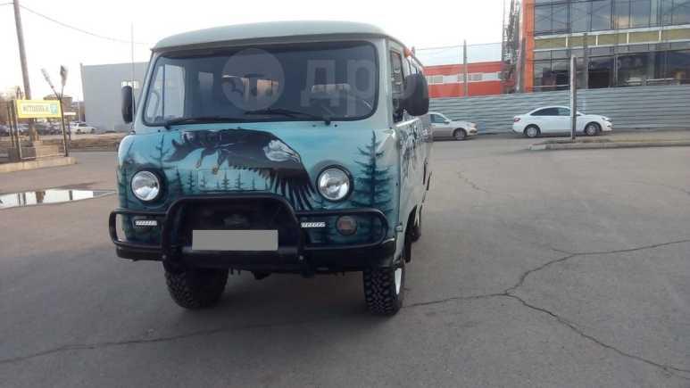 УАЗ Буханка, 2004 год, 270 000 руб.