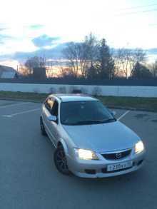 Омск Familia S-Wagon