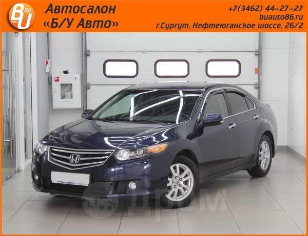 Honda Accord, 2008 год, 675 000 руб.