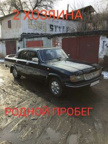 Калтан 31029 Волга 1994