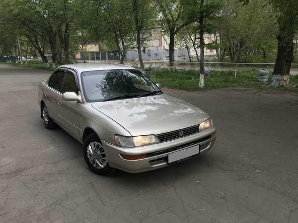 Toyota Corolla, 1992 год, 137 000 руб.