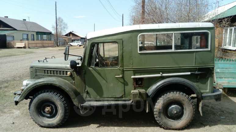 ГАЗ 69, 1979 год, 150 000 руб.