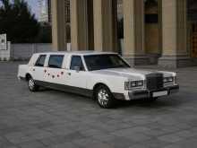 Новосибирск Town Car 1988
