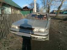 Кызыл Persona 1991