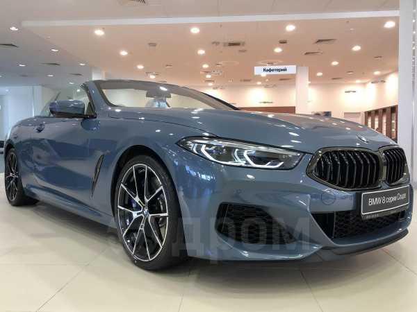 BMW 8-Series, 2019 год, 9 425 900 руб.