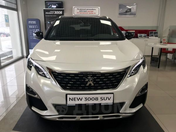 Peugeot 3008, 2019 год, 2 365 000 руб.