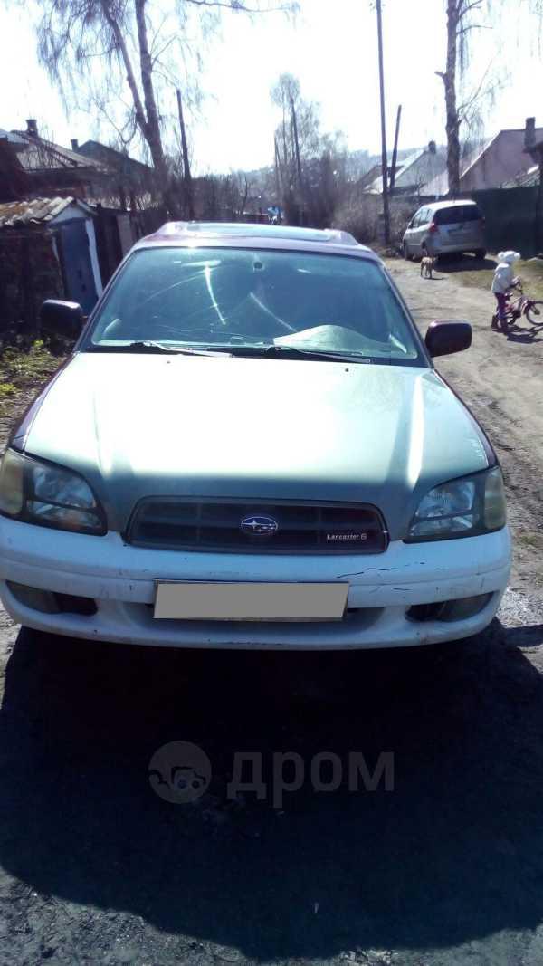 Subaru Legacy, 2000 год, 250 000 руб.