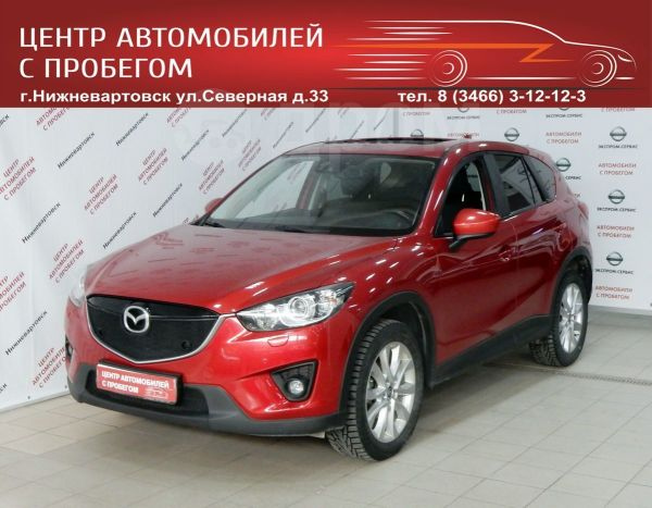 Mazda CX-5, 2014 год, 1 370 000 руб.