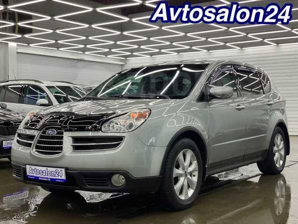Subaru Tribeca, 2006 год, 559 999 руб.