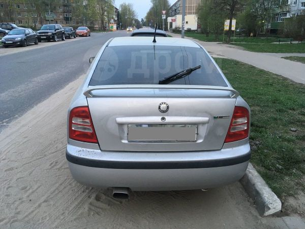 Skoda Octavia, 2001 год, 250 000 руб.