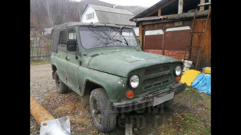 УАЗ 469, 1977 год, 130 000 руб.