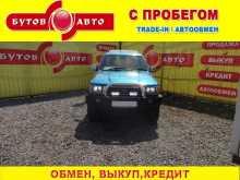 Хабаровск Hilux Pick Up 1994