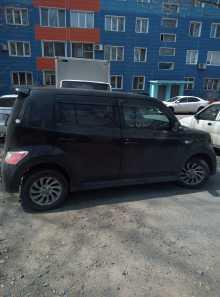 Владивосток bB 2007