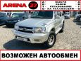 Toyota Hilux Surf, 1999 год, 698 000 руб.