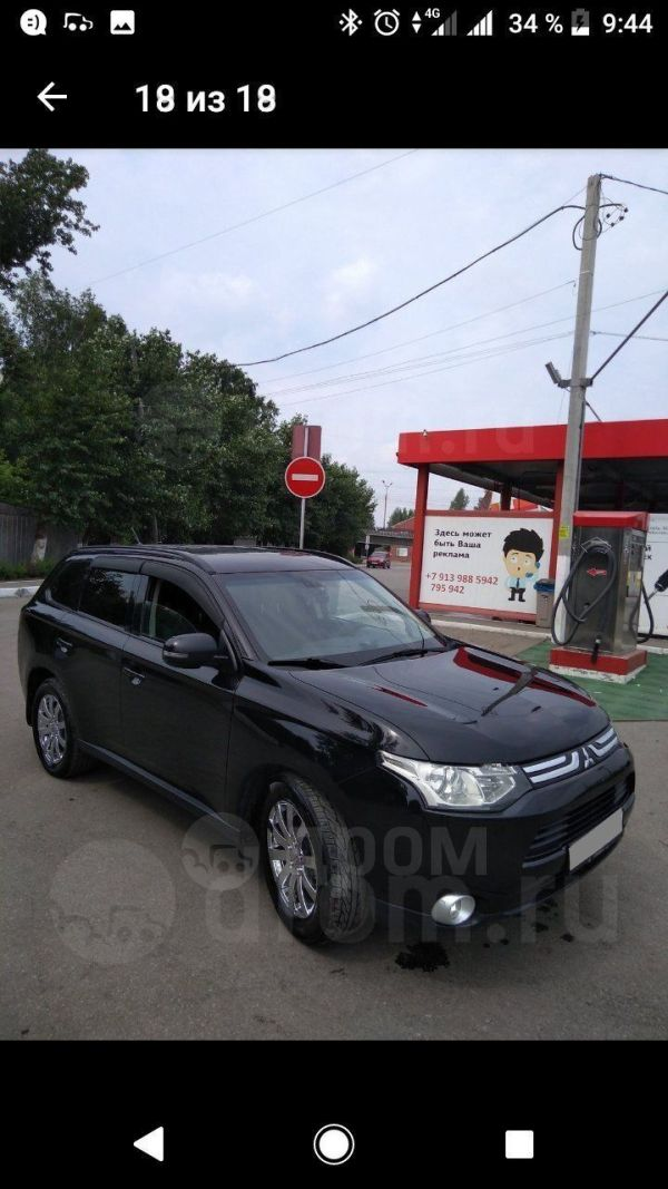 Mitsubishi Outlander, 2012 год, 860 000 руб.