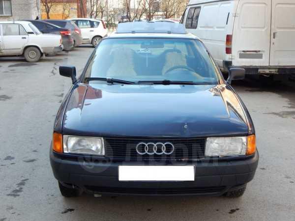 Audi 80, 1988 год, 59 998 руб.