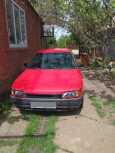 Mazda 323F, 1991 год, 75 000 руб.