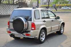 Хабаровск Escudo 2003