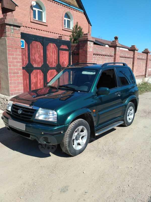 Suzuki Grand Vitara, 2004 год, 485 000 руб.