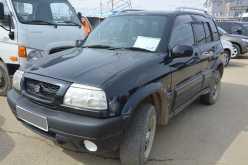 Якутск Escudo 2001
