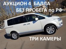 Улан-Удэ Delica D:5 2012