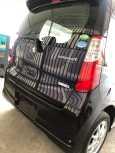 Suzuki Wagon R, 2014 год, 463 000 руб.