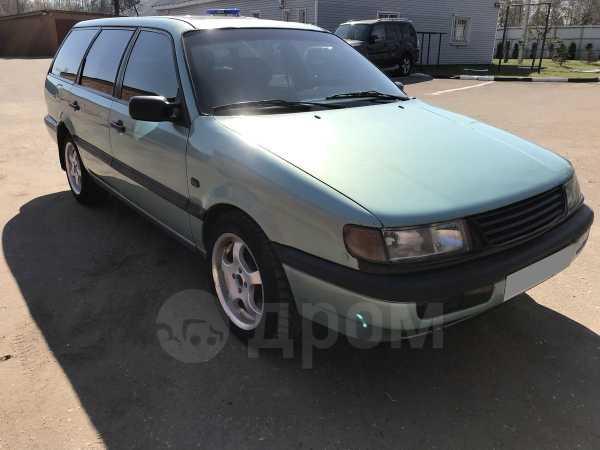 Volkswagen Passat, 1995 год, 125 000 руб.