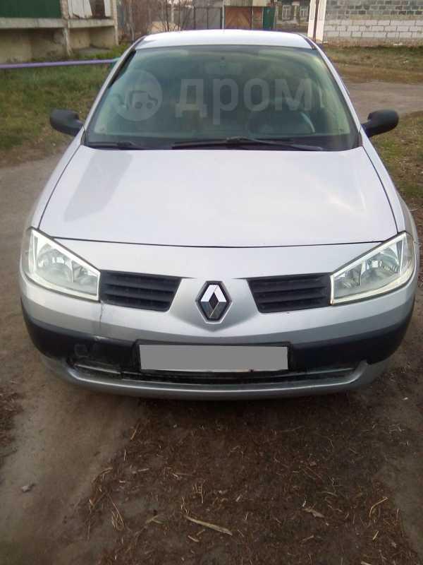 Renault Megane, 2005 год, 120 000 руб.