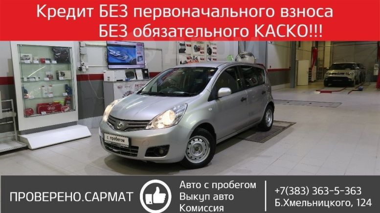Nissan Note, 2010 год, 374 000 руб.