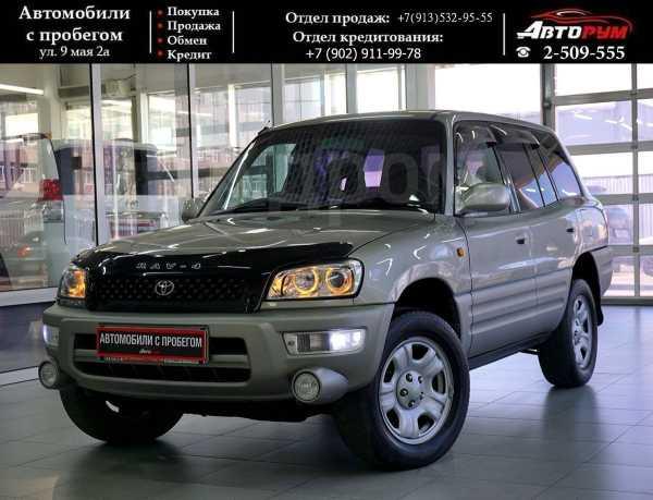 Toyota RAV4, 1999 год, 387 000 руб.