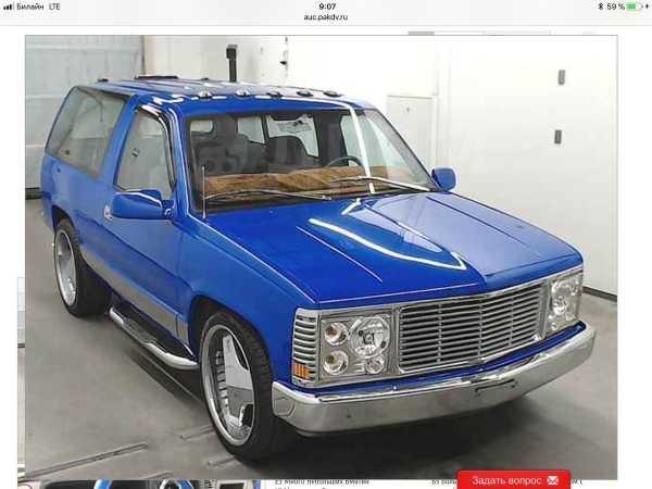 Chevrolet Tahoe, 1996 год, 350 000 руб.