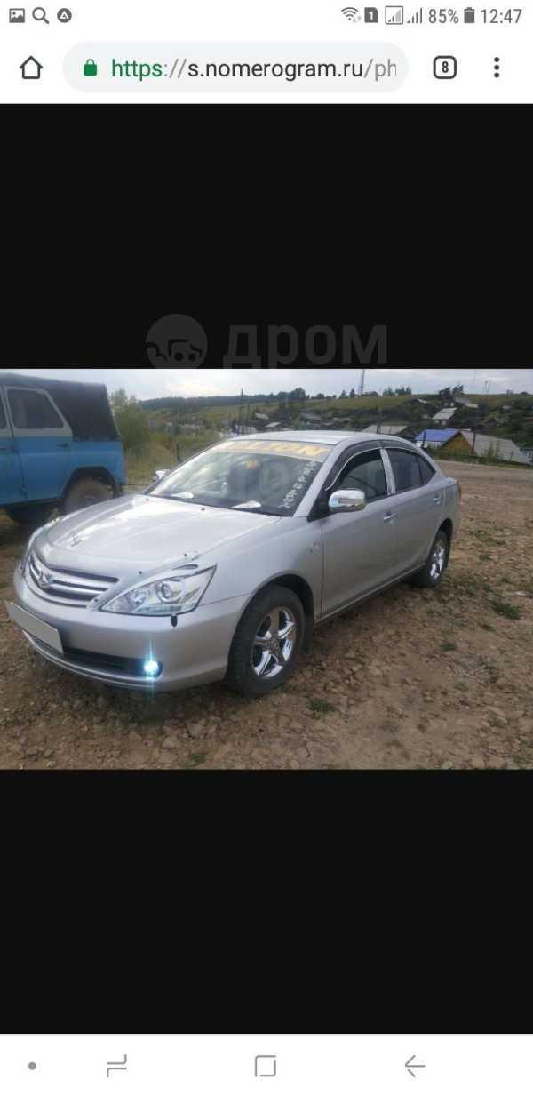 Toyota Allion, 2005 год, 530 000 руб.