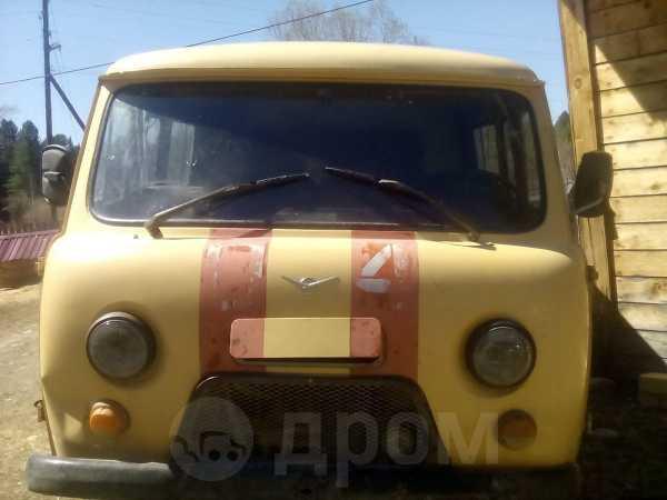 УАЗ Буханка, 2001 год, 40 000 руб.