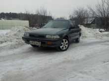Екатеринбург Carina II 1991