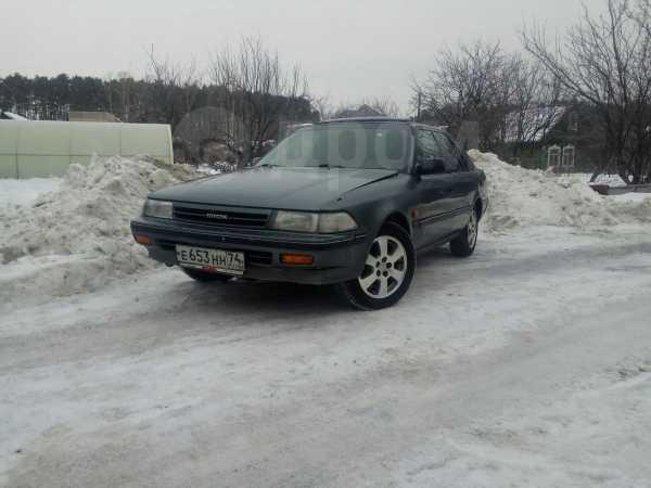Toyota Carina II, 1991 год, 100 000 руб.