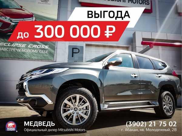 Mitsubishi Pajero Sport, 2019 год, 2 661 000 руб.