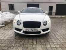 Бердск Continental GT