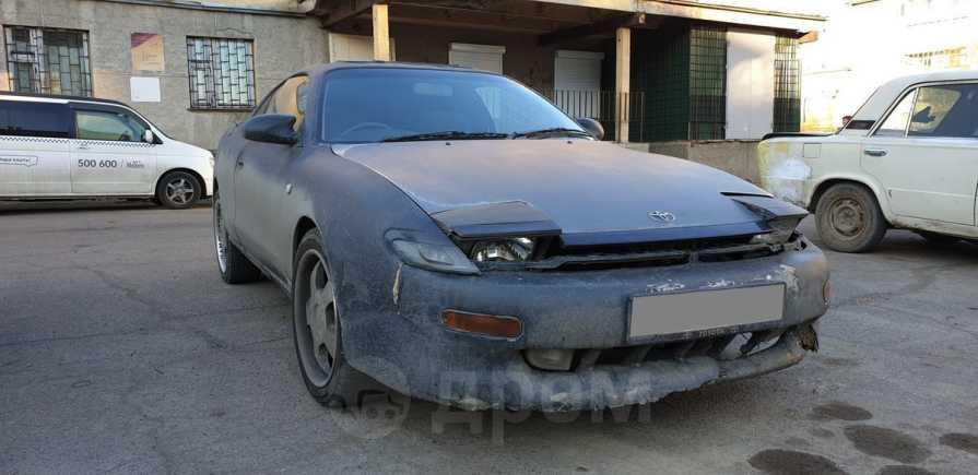 Toyota Celica, 1991 год, 90 000 руб.